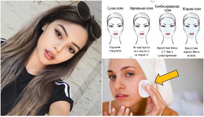 10 главных правил ежедневного ухода за кожей лица которые должна знать каждая