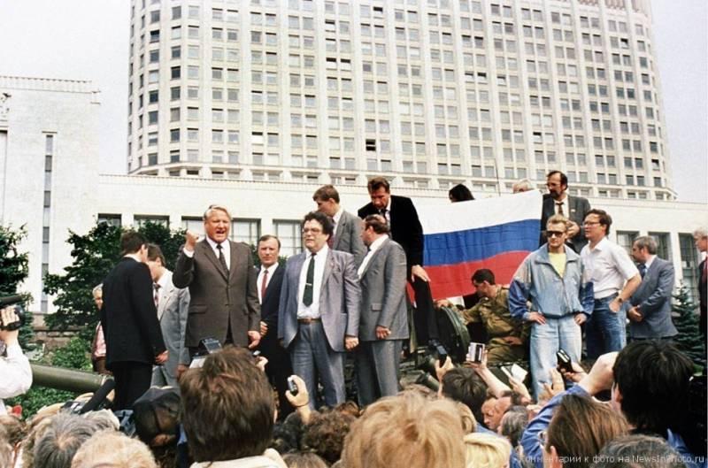 Оценка распада СССР и перспектив «Свободного капитализма» международным сообществом
