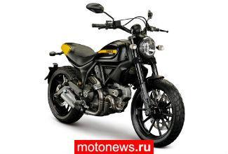 Ducati Scrambler могут начать делать в Таиланде