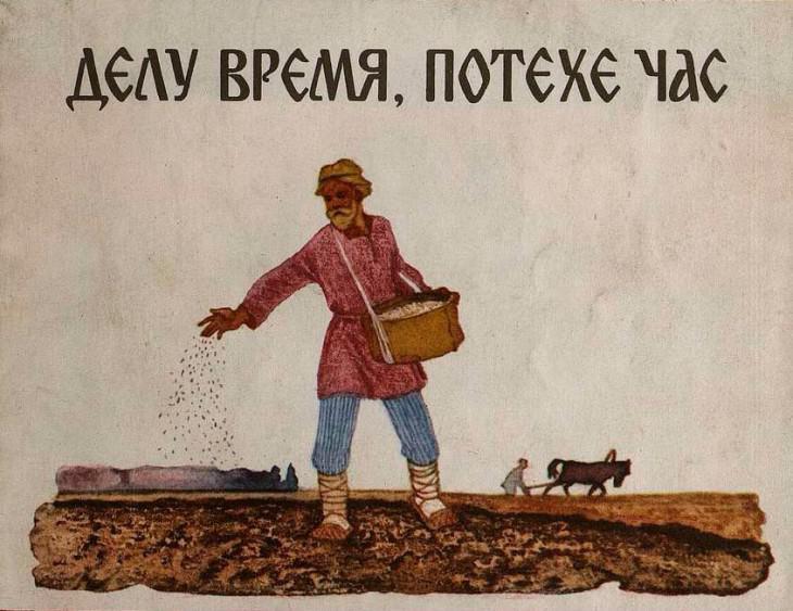 Корни русского языка. 25 настоящих значений известных русских выражений.