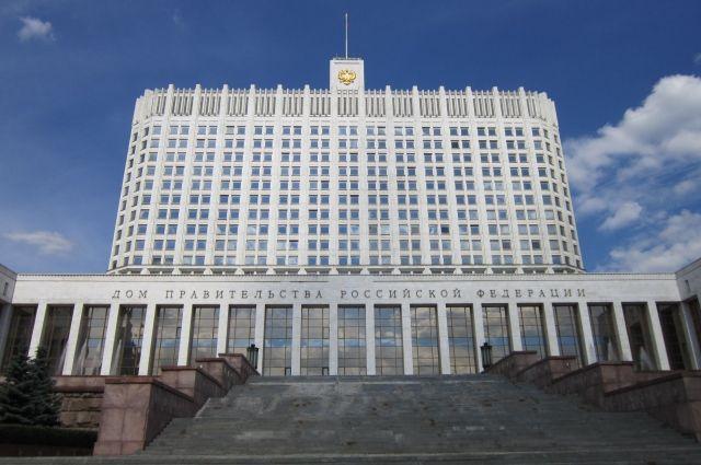 Кабмин РФ опубликовал книгу о работе министерств и ведомств