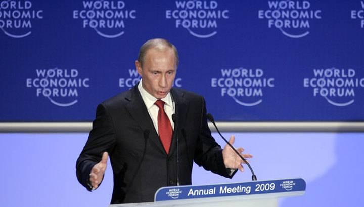 Трамп испугался мирового бой…