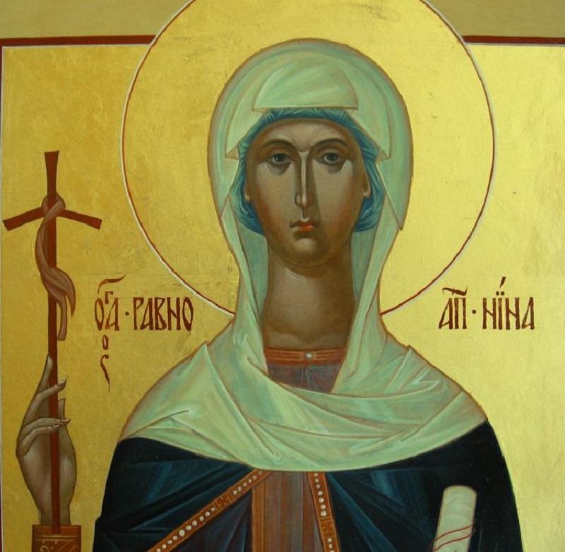 святая нина покровительница