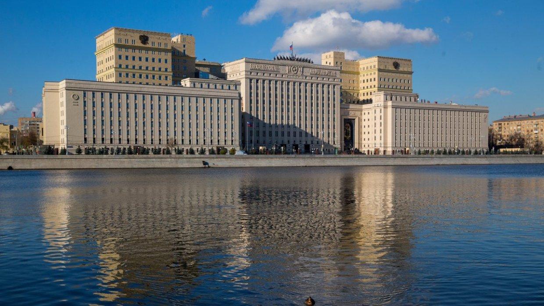 Минобороны РФ заявило о слож…