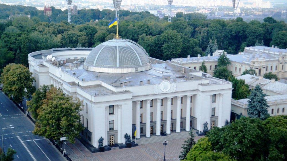 В Раде заявили о «захвате» Украины