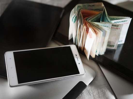 СМИ сообщили о новой схеме телефонного мошенничества
