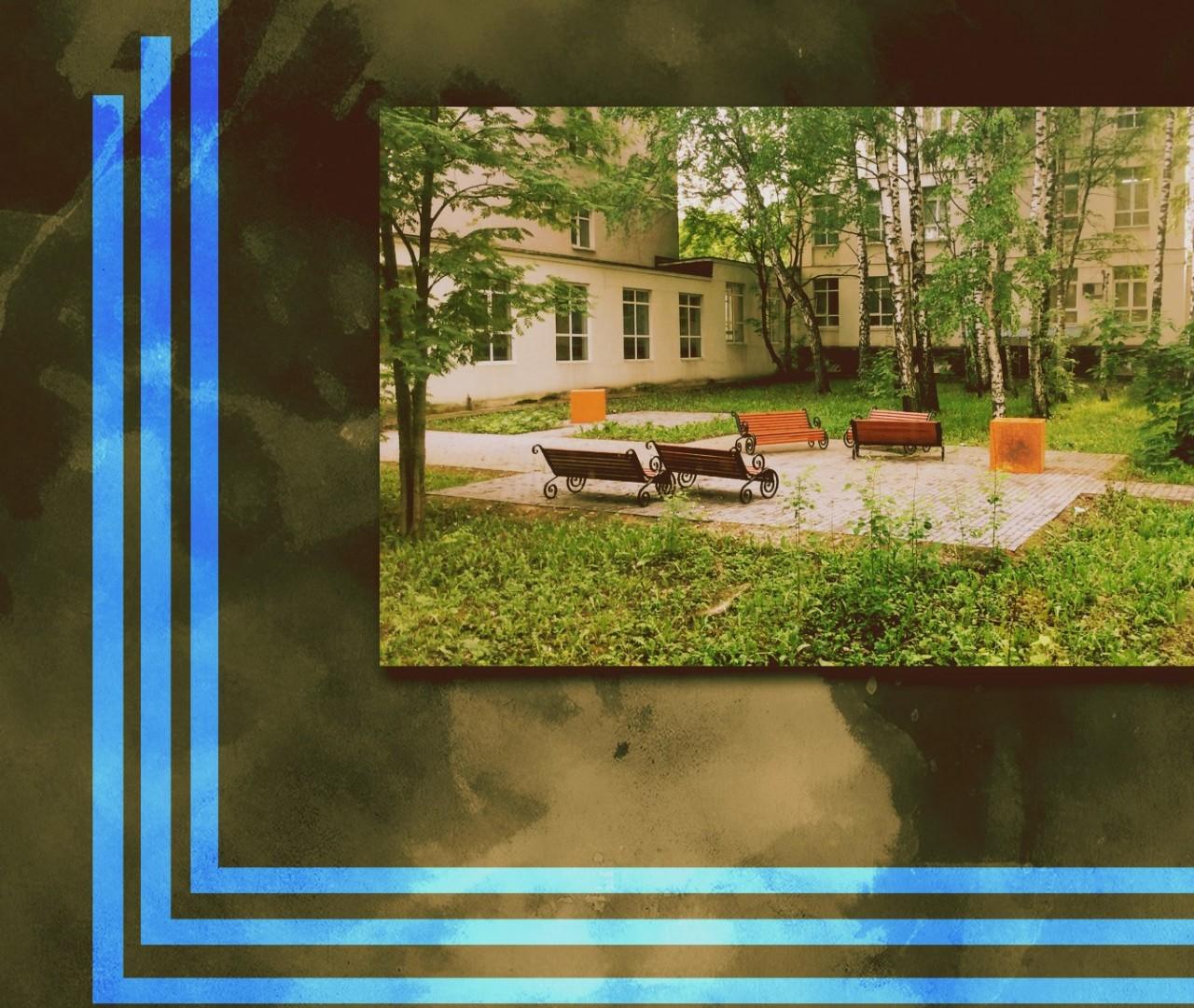 В московском районе Гольяново к концу года благоустроят 40 дворов