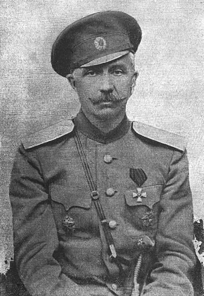 Донская республика атамана Краснова