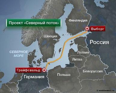 «Северный поток-2»: США сделали Европе предложение, от которого не отказываются