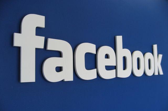 Facebook проверят на исполнение закона о локализации данных россиян