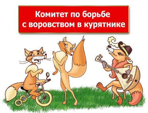 """Медведев: """"только не отдавайте борьбу с коррупцией оппозиции"""" )))"""