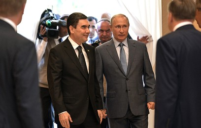 Путин и Бердымухамедов обсудили сотрудничество России и Туркменистана