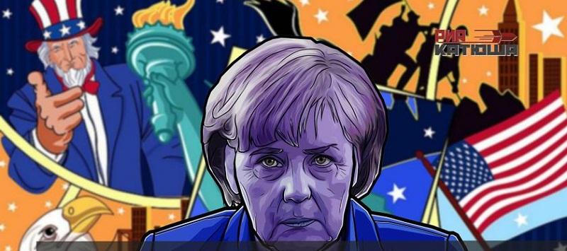 Канцлер акт: Меркель больше …
