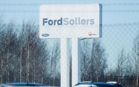 Ford может полностью уйти с российского рынка
