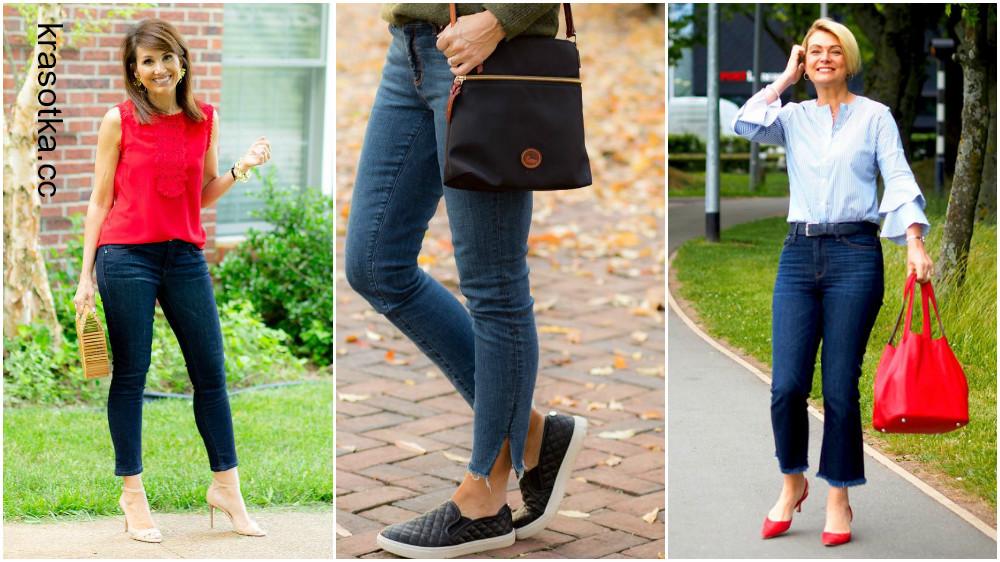 Укороченные джинсы для женщин 40 лет: лучшие фасоны и 12 стильных образов