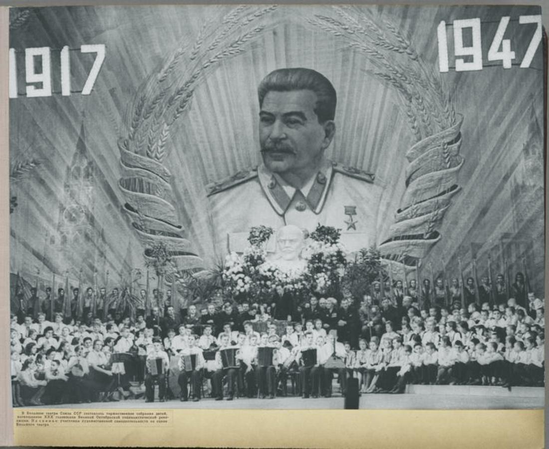 Советское детство 1947 года. Всего 70 лет назад