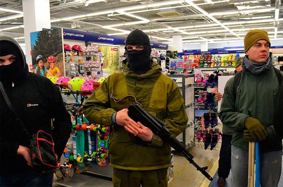 Как бы государство Украина