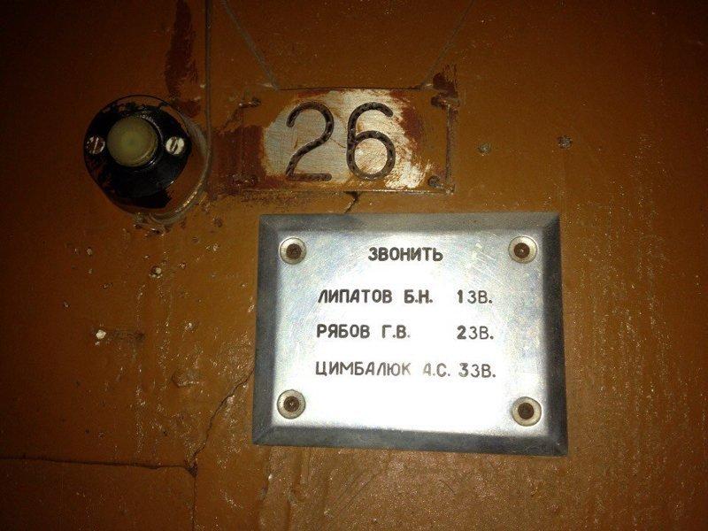 3. коммуналки, коммунальные квартиры, россия, советский быт, фото