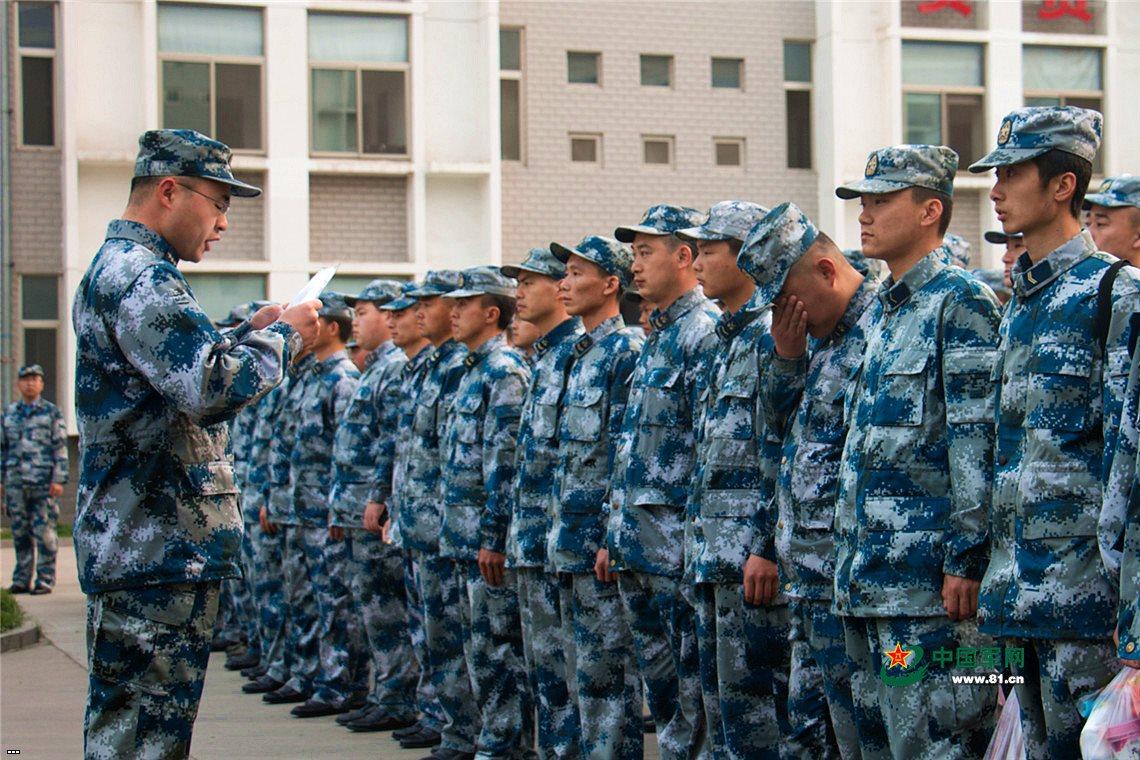 Продолжение реформы структуры Народно-освободительной армии Китая