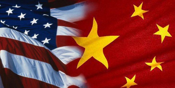 Китай нанес удар США по очен…