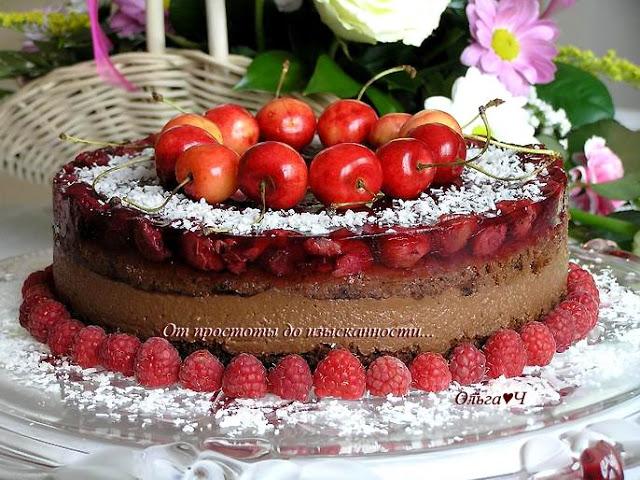 Шоколадный торт с ягодами и... День рождения моей доченьки!