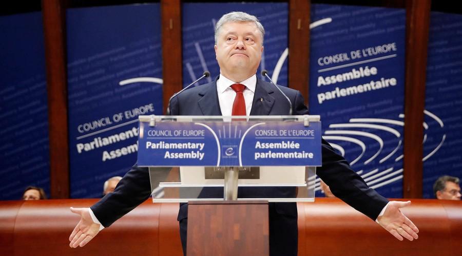 Путин купил ПАСЕ и поджигает Эстонию!