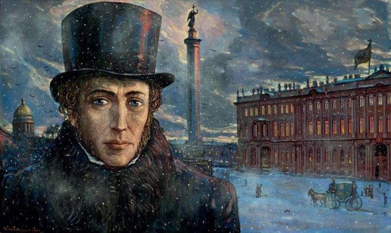 Пушкин в живописи (вернисаж к 180-летию дуэли Пушкина и Дантеса.)