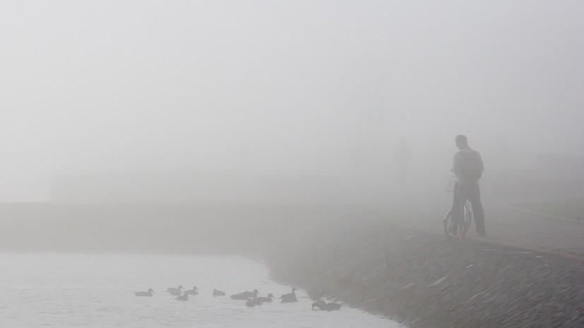 Спасатели предупредили о тумане в Татарстане 21 октября