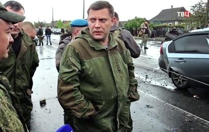 Установлены причастные к убийству Захарченко лица