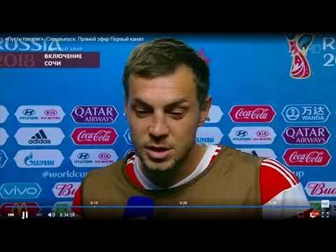 """Дзюба: """"Мы хотели, чтобы нами гордились, хотели доказать, что футбол в России жив!"""""""