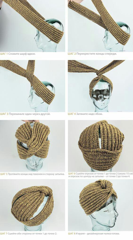 Шапка из шарфа (diy)
