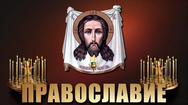 Одиночество стамбульской «мумии»: православие избавляется от «слабого звена»
