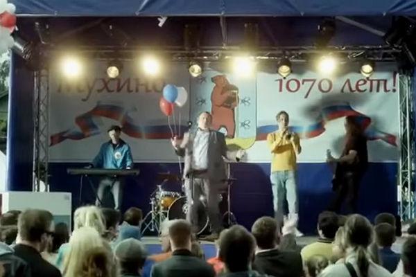 «Ленинград» представил новый клип «Кандидат»