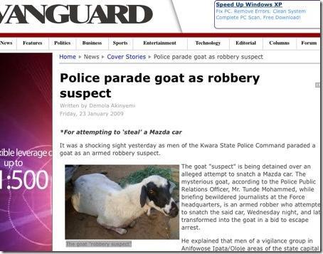 Животные-уголовники