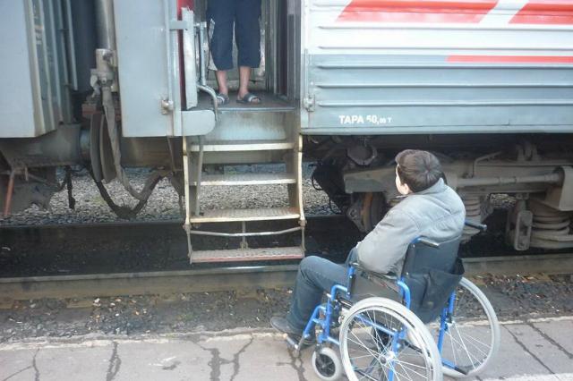 О помощи инвалидам на железной дороге