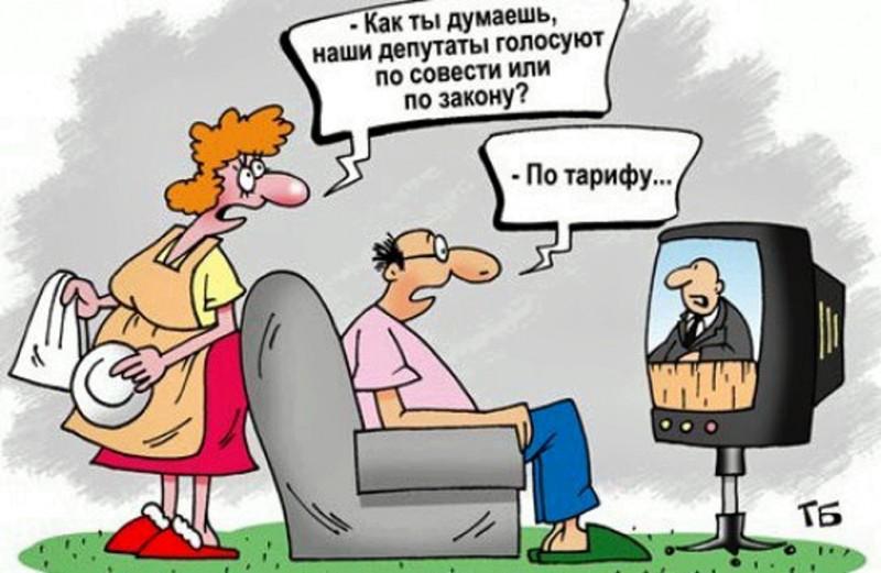 """Россияне - """"подопытные кролики в лаборатории правительства"""""""