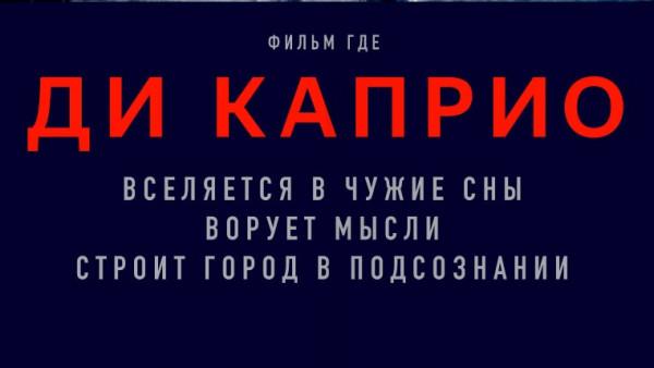 «Яндекс» рассказал, как росс…