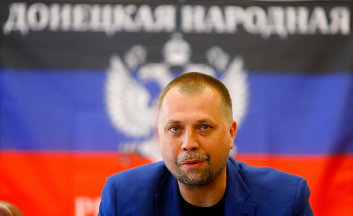Союз добровольцев Донбасса: Украинская блокада Приднестровья обернется для Киева неприятными последствиями