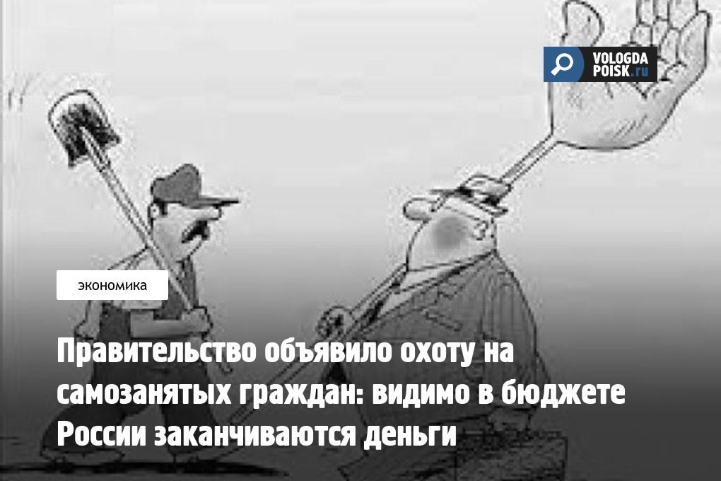 Депутаты объявили «охоту на нянь»