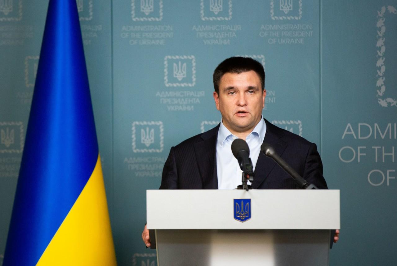 Глава МИД Украины: Отношения…