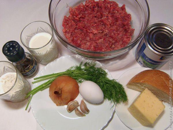 Зразы с горошком и сыром