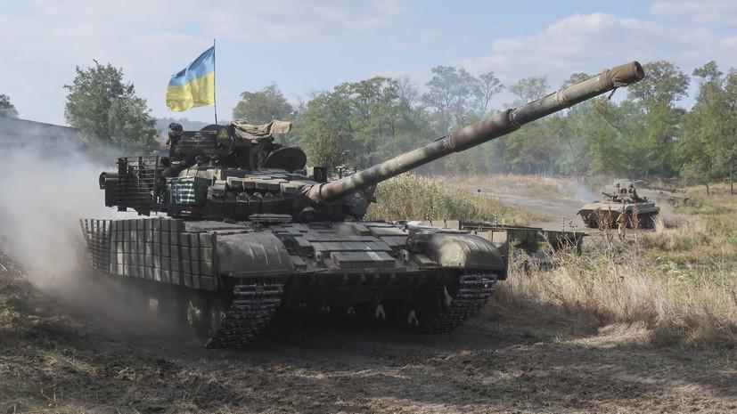 Эксперт прокомментировал сообщения о дополнительном украинском вооружении Киева в Донбассе