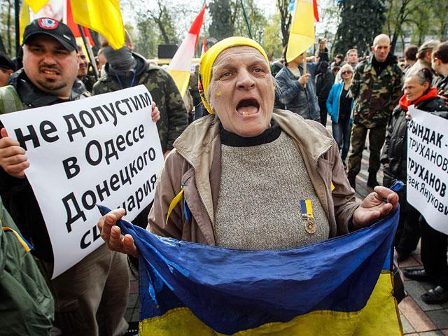 Украина и её уроды