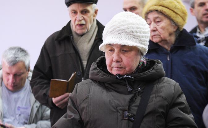 Пенсии в России и на Западе: Как Путин и экс-Медведев загубили «мать всех реформ»