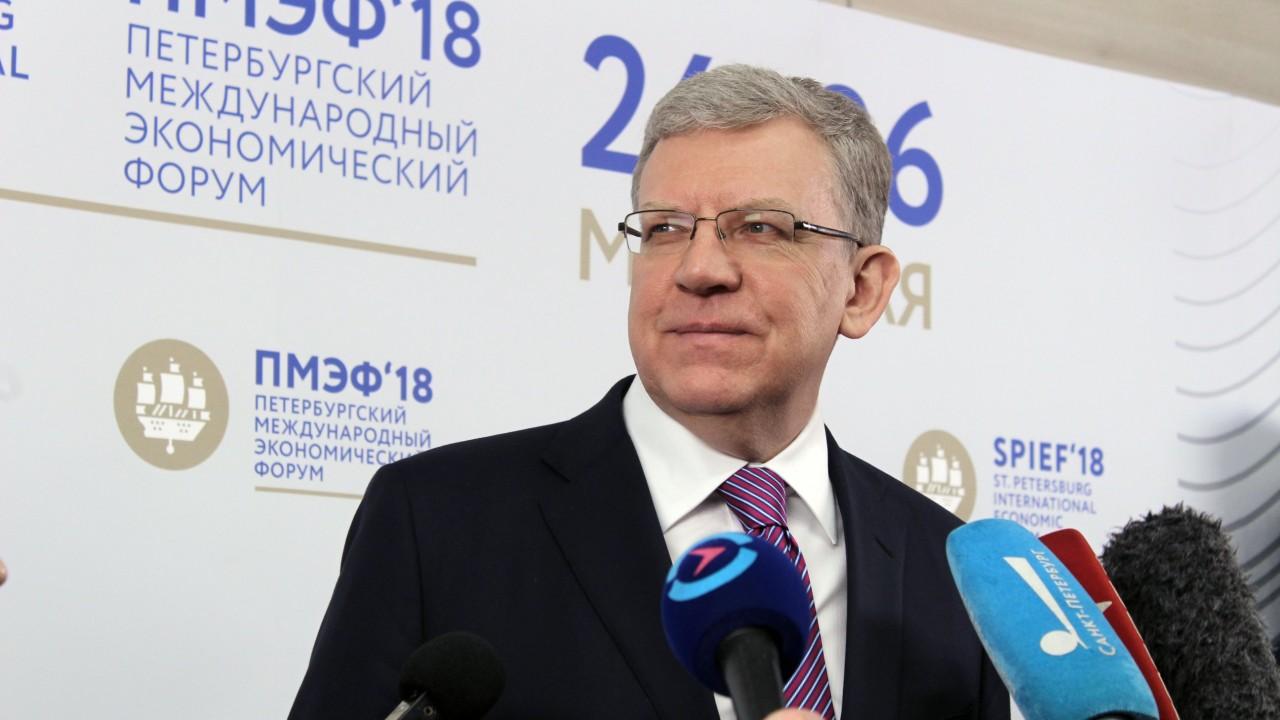 Кудрин оценил последствия санкций по отношению к России