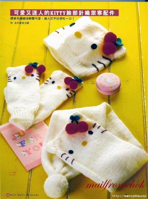 Hello Kitty! Вяжем японскую кошечку. Отличный журнал со схемами (36) (521x700, 289Kb)