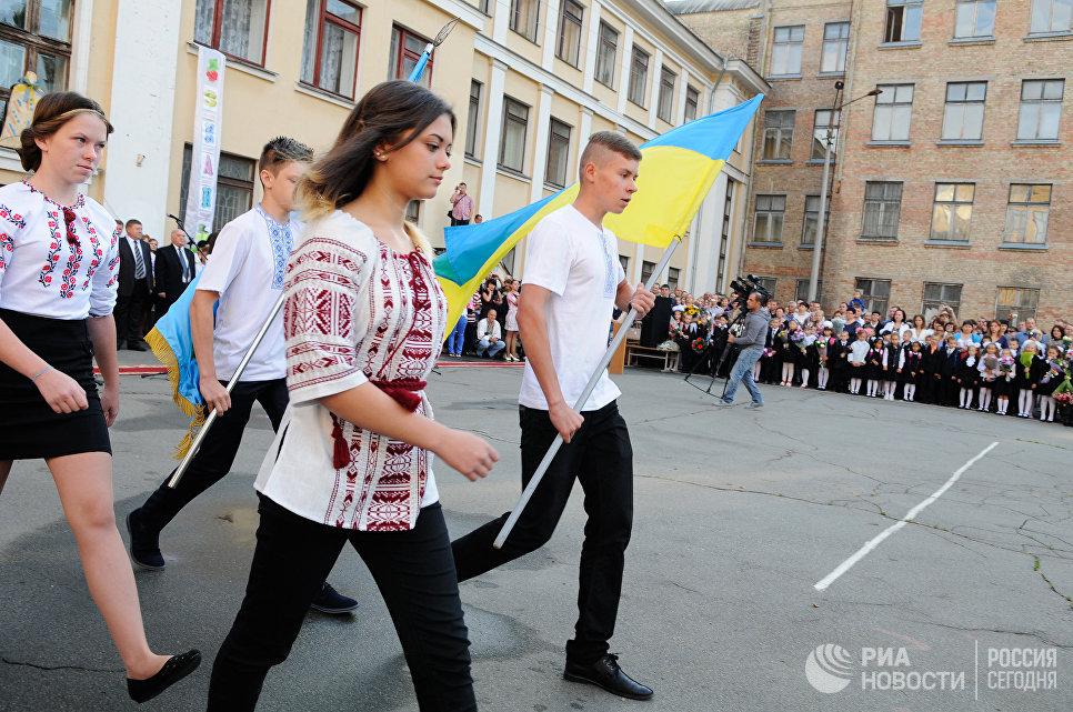 Как остановить Украину?
