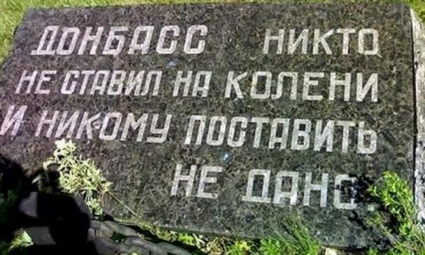 """Донбасс: Киев и Запад нацелились на """"большую зачистку""""?"""