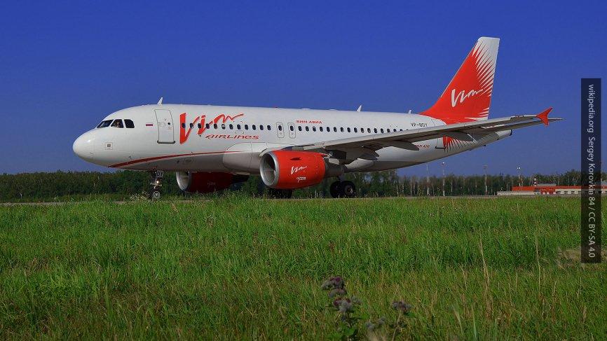 Авиакомпания «ВИМ-Авиа» полностью прекращает чартерные рейсы