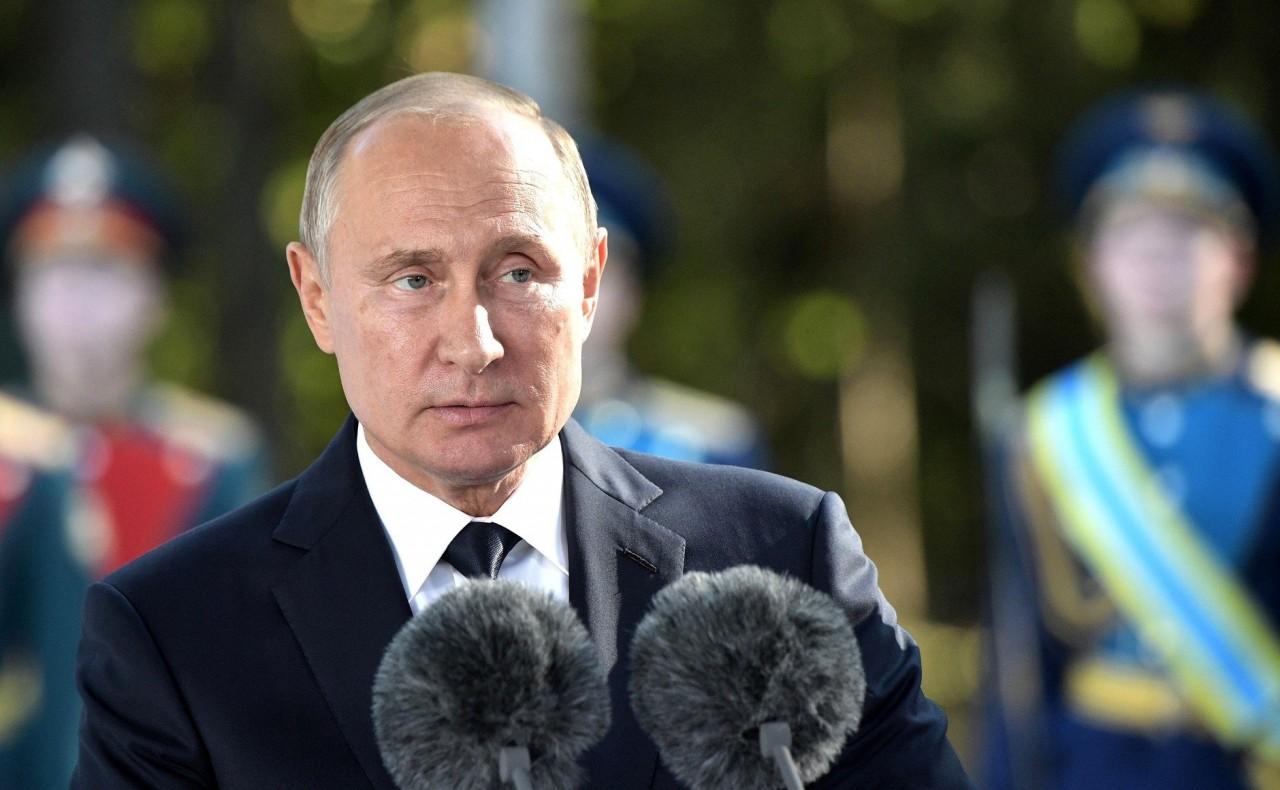 Онлайн трансляция: Путин выступил на Евразийском женском форуме